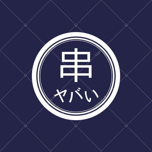Yabai Japanese Logo